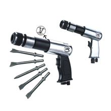 190mm Air Hammer (With Quick-change Chuck) (AT-2060LSG|AT-2060L)